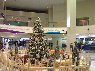 Beirut–Rafic Hariri International Airport - The central foyer of the main terminal during Christmas