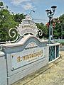 BKK Saphan Chamai Maruchet.jpg