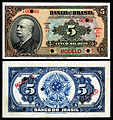 BRA-112-Banco do Brasil-5 Mil Reis (1923).jpg