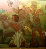 File:BREC lobby murals 8.jpg