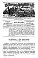 BaANH50099 El Escolar Argentino (Abril 4 de 1891 Nº149).pdf