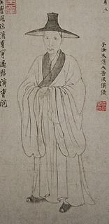 image of Zhu Da from wikipedia