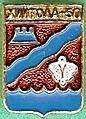Badge Хийтола.jpg