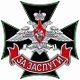 Badge merit RR troops.jpg