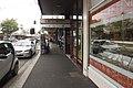 Balaclava VIC 3183, Australia - panoramio (16).jpg