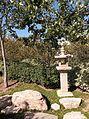 Balboa Park Japanese Garden 2.JPG