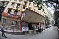 Ballygunge Science College - 35 Ballygunge Circular Road - Kolkata 2014-02-26 3747.JPG