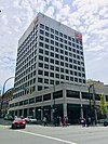 Street view of the Bank of Commerce Tower.