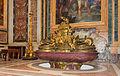 Baptismal fonts Saint Peter's Basilica Vatican City.jpg
