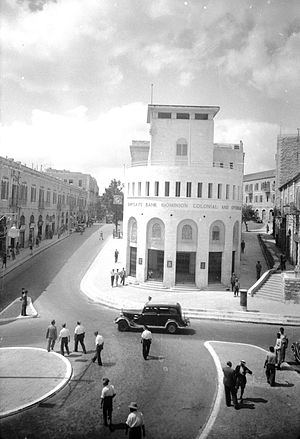 Anglo-Egyptian Bank - Image: Barclay's Bank, Jerusalem