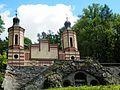 Bardejov Kalvária 17 Slovakia28.jpg