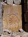 Bardzruni, Church XIV-XV cc., Cross-stone - panoramio.jpg