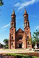 Basílica de la Natividad.JPG