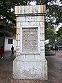 Bayi Bridge History 20120204 123730.jpg