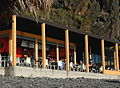 Beach bar at Ponta do Sol.jpg