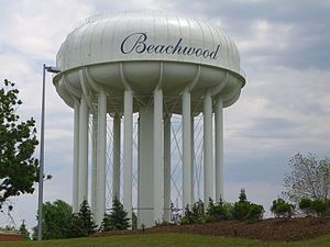 Beachwood, Ohio - Beachwood water tower