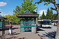 Beaverton TC NE end with side view of bus stop shelter (2009).jpg