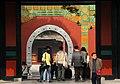 Beijing-Konfuziustempel Kong Miao-08-gje.jpg