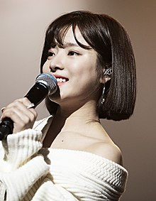 Ben (South Korean singer) - Wikipedia