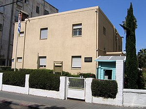 Ben-Gurion House - Front of the House