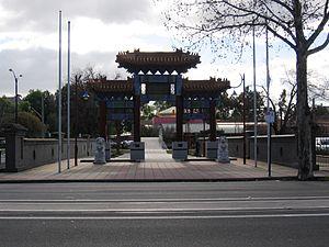 Chinatowns in Australia - Chinese precinct entrance at Bendigo