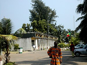 Office de Radiodiffusion et Télévision du Bénin - The headquarters in Cotonou