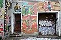 Berlin Kreuzberg + Doors in Mehringdamm 41.jpg