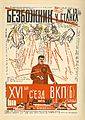 Bezbozhnik u stanka - Into the socialistic offensive along the entire front, 1930, n. 13.jpg