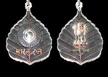 Nagroda Bharat Ratna.png