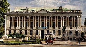 Raczyński Library - The façade of the Library