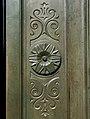 Bibliothèque Sainte-Geneviève, détail de la porte en bronze.jpg
