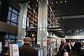 Bibliothèque de l'Institut du monde arabe (32941244073).jpg