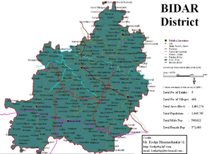 Bidar district - Location of the Bidar district with respect to the other districts in Karnataka