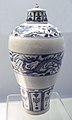 Blue and white vase 1271 1368 Jingdezhen unearthed in Jiangxi Province.jpg