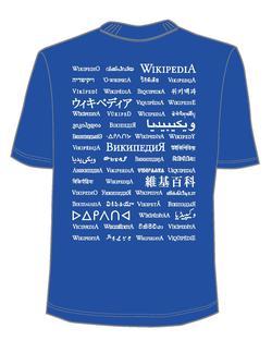 Blue logowear back58.pdf