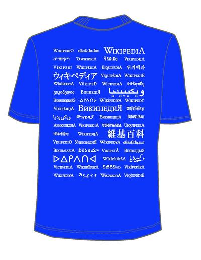 designmerchandise wikipedia 10