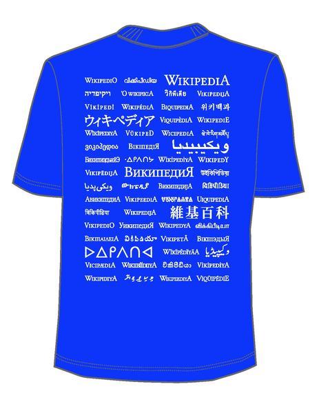 File:Blue logowear back58.pdf