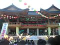 Bongeunsa building - buddhasbirthday may 15 2005.jpg
