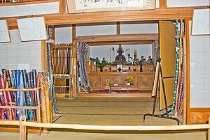Engaku-ji - An armory