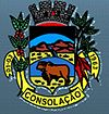 Official seal of Consolação
