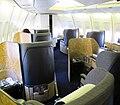 British AIrways First CLass.JPG