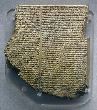 History of democracy - The tablet containing the epic of Gilgamesh.