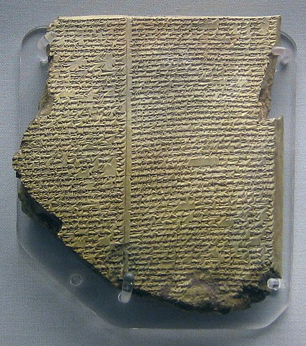 Tablet containing a fragment of the Epic of Gilgamesh British Museum Flood Tablet.jpg