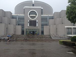 Hohai University - Building in HU