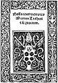 Bula o izopćenju. M. Luther..naslovnica.jpg