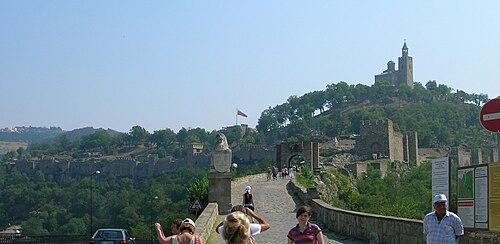 Veliko Tarnovo Bulgaria  City new picture : Veliko Tarnovo Vikipedio