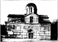 Byzantine art 5.png