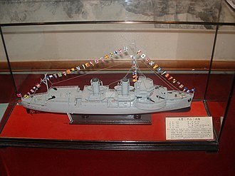 Canton Coup - A model of the Zhongshan.