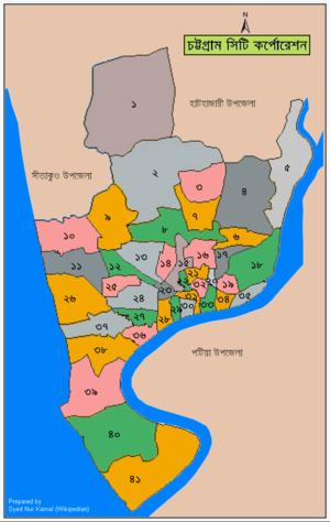 Chittagong City Corporation - Image: CCC0010 Bangla