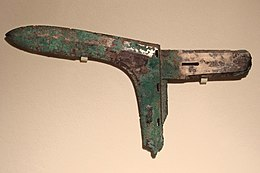 CMOC Treasures of Ancient China exhibit - bronze dagger-axe.jpg